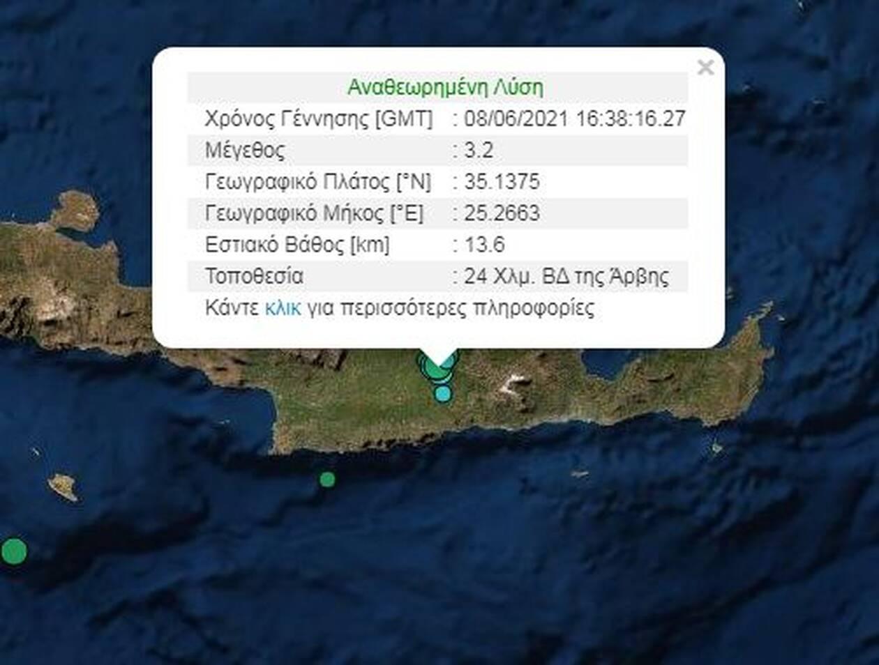 https://cdn.cnngreece.gr/media/news/2021/06/08/269286/photos/snapshot/seismos8.jpg