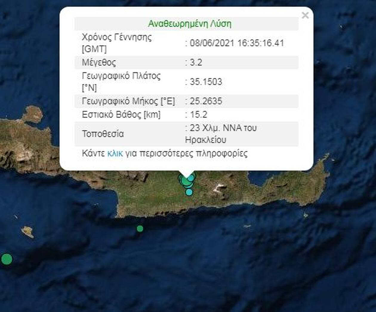 https://cdn.cnngreece.gr/media/news/2021/06/08/269286/photos/snapshot/seismos9.jpg