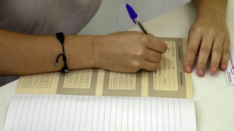Πανελλήνιες 2021: Αύριο το πρώτο self test για όλους τους υποψηφίους