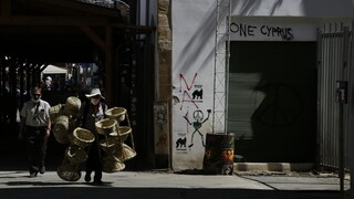 Κύπρος: Τέλος στην απαγόρευση κυκλοφορίας - Ανοίγουν τα νυχτερινά κέντρα