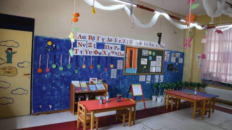 Νηπιαγωγεία: Από τον Σεπτέμβριο μαθήματα αγγλικών στους μαθητές