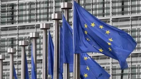 Κομισιόν: Διαδικασία επί παραβάσει κατά της Γερμανίας για την ποσοτική χαλάρωση