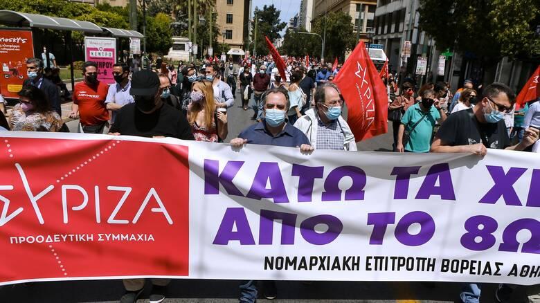 ΣΥΡΙΖΑ: Ατζέντα κοινωνικής δικαιοσύνης με τρία μέτωπα