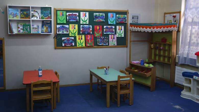 Μαθήματα αγγλικών στα νηπιαγωγεία από τη νέα σχολική χρονιά