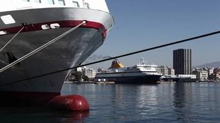 Πρωτοδικείο Πειραιά: Παράνομη η απεργία των ναυτεργατικών σωματείων