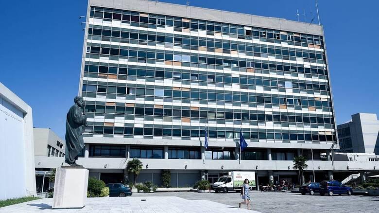 ΑΠΘ: Προσπάθεια «φακελώματος» των φοιτητών καταγγέλει ο ΣΥΡΙΖΑ