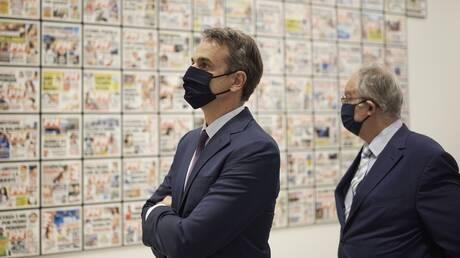 Στα εγκαίνια της έκθεσης σύγχρονης τέχνης «Portals / Πύλη» Σακελλαροπούλου - Μητσοτάκης