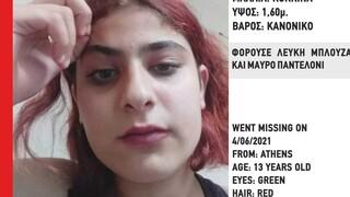 Συναγερμός για την εξαφάνιση 13χρονης από την Αθήνα