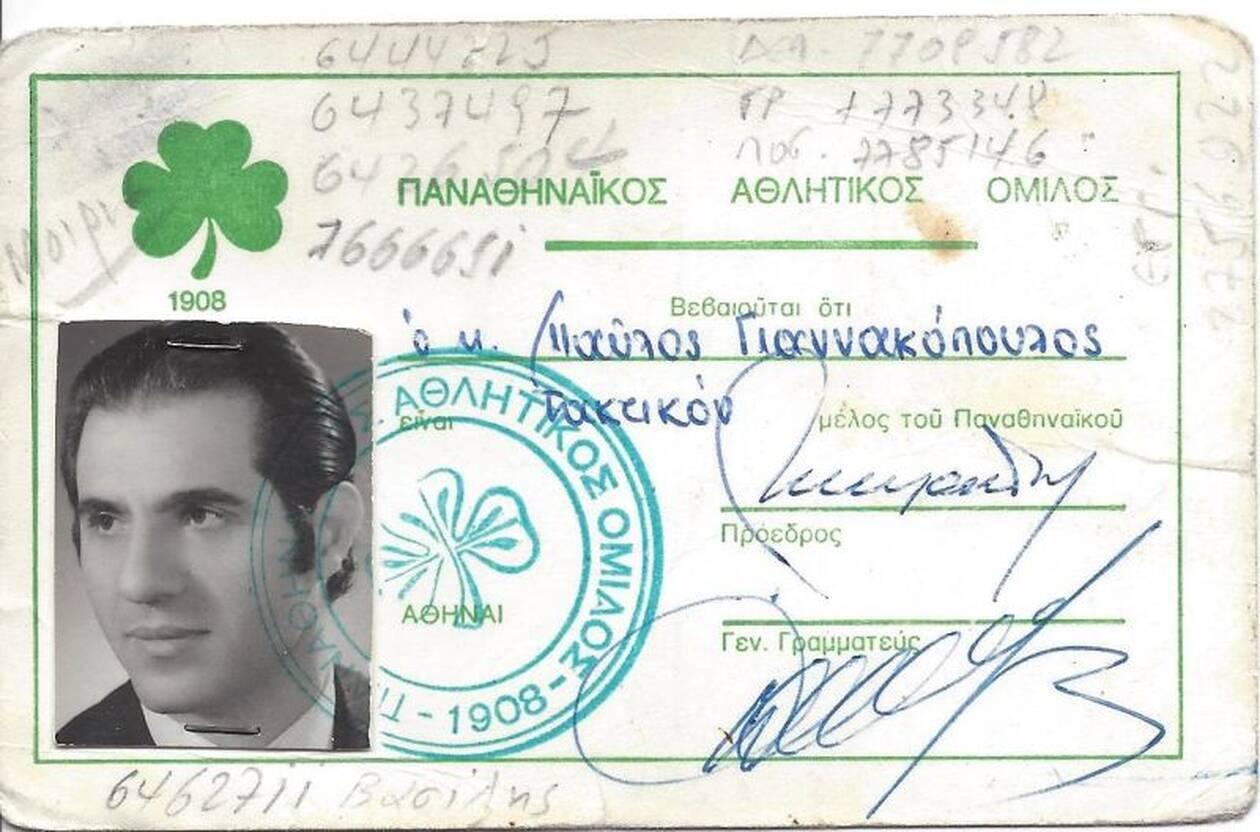 https://cdn.cnngreece.gr/media/news/2021/06/10/269464/photos/snapshot/pavlos-giannakopoulos-tautotita-panathinaikos-ao.jpg
