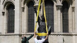 Η «Μικρή Αδελφή»: Ένα δεύτερο Άγαλμα της Ελευθερίας δώρο από τους Γάλλους στις ΗΠΑ