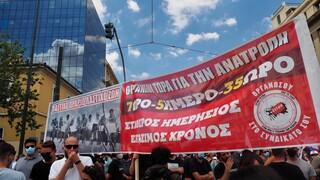 Απεργία: Κινητοποιήσεις στο κέντρο της Αθήνας - Ποιοι δρόμοι είναι κλειστοί
