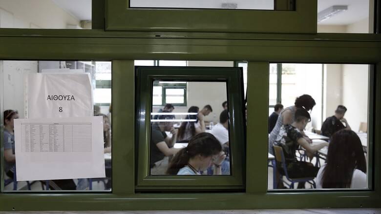 Πανελλήνιες 2021: Όσα πρέπει να γνωρίζουν υποψήφιοι και μαθητές