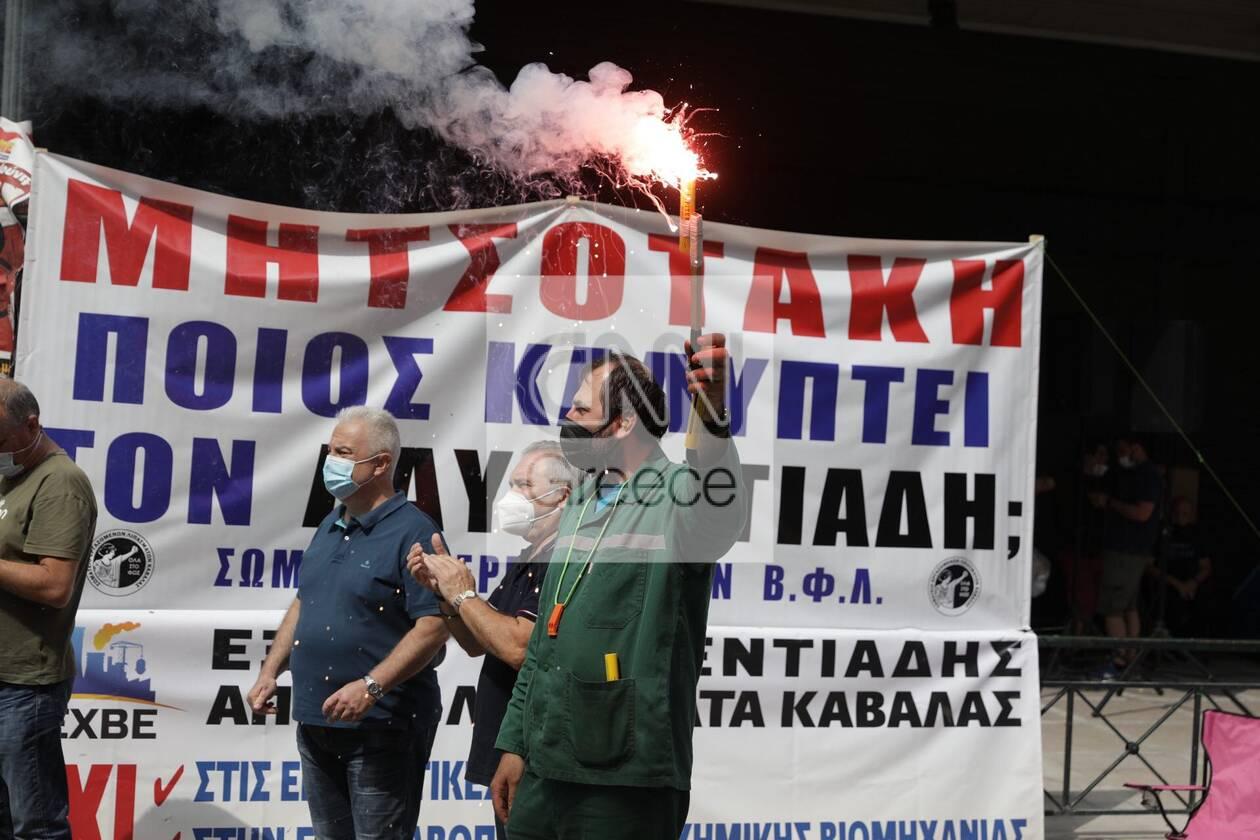 https://cdn.cnngreece.gr/media/news/2021/06/10/269519/photos/snapshot/apergia-kinitopoiseis-3.jpg