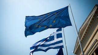 Στην Αθήνα η υπουργική σύνοδος των Μεσογειακών χωρών της Ε.Ε.