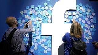 Τηλεργασία και μετά την πανδημία για τους εργαζόμενους στη Facebook