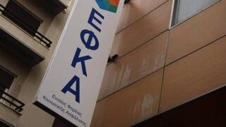 e-ΕΦΚΑ: Νέα ηλεκτρονική υπηρεσία για τη λήξη ασφάλισης μη μισθωτών