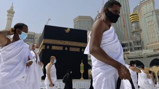 Σαουδική Αραβία: Προσκύνημα στη Μέκκα για 60.000 εμβολιασμένους
