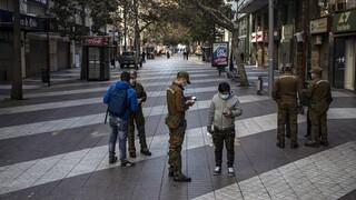 Χιλή: Ο εμβολιασμός δεν έφερε ανοσία-Νέα καραντίνα στο Σαντιάγο