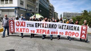 ΑΔΕΔΥ: Στάση εργασίας και συλλαλητήριο στις 16 Ιουνίου