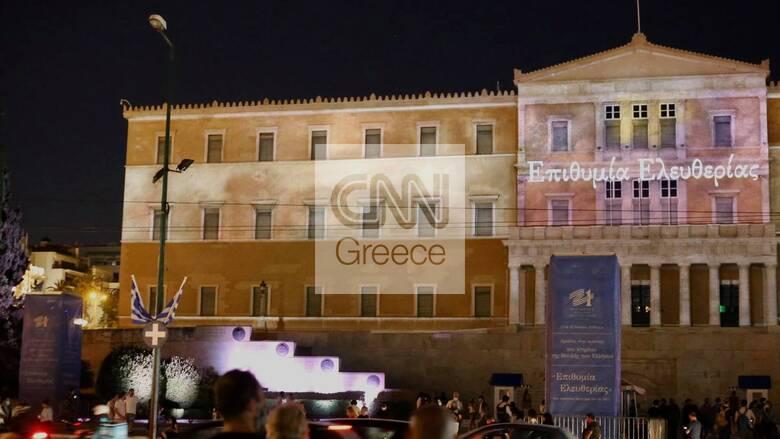 Ελληνική Επανάσταση: Η ιστορία «ζωντανεύει» στo κτήριο της Βουλής