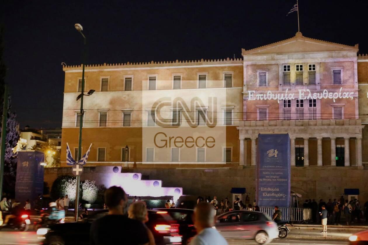 https://cdn.cnngreece.gr/media/news/2021/06/13/269928/photos/snapshot/vouli.jpg