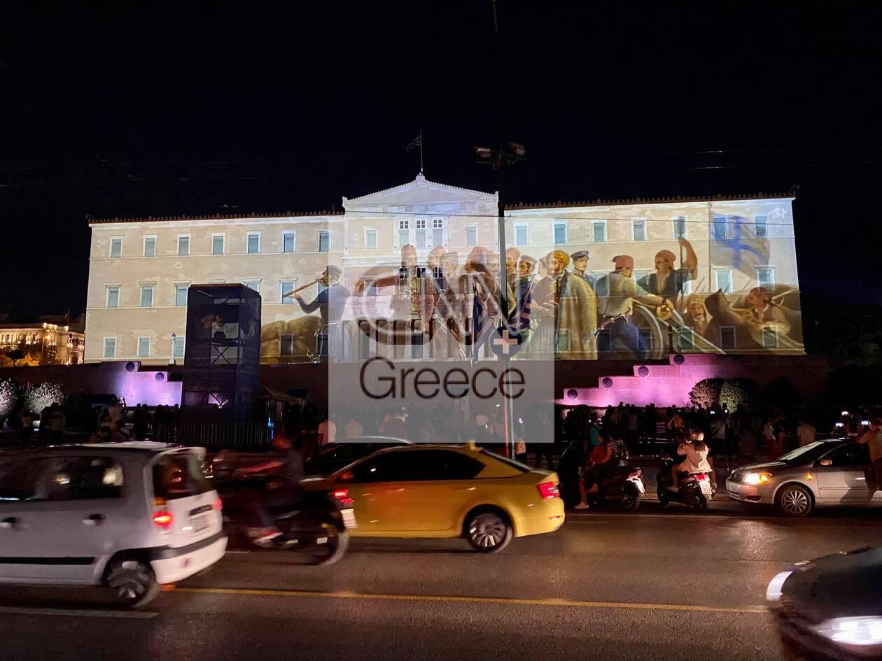 https://cdn.cnngreece.gr/media/news/2021/06/13/269928/photos/snapshot/vouli3.jpg