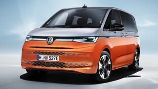 Αυτοκίνητο: To νέο βαν της VW, το Τ7, είναι μοντέρνο και plug-in υβριδικό