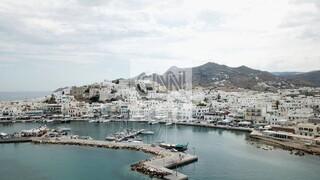 Νάξος: Το νησί που βρίσκεται στην κορυφή της λίστας των Βρετανών