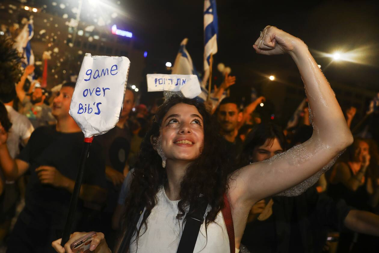 https://cdn.cnngreece.gr/media/news/2021/06/14/269976/photos/snapshot/israil_panigirismoi-6.jpg