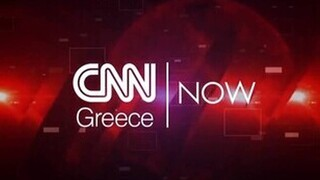 CNN NOW: Δευτέρα 14 Ιουνίου 2021