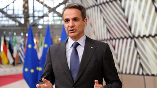 Μητσοτάκης: Η Ελλάδα πυλώνας σταθερότητας στην Ανατολική Μεσόγειο
