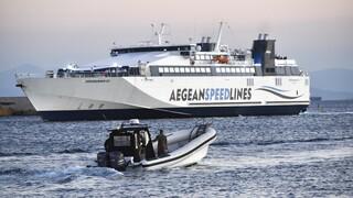 Σέριφος: Απειλή για βόμβα στο SPEEDRUNNER 3 - Kατέβασαν τους επιβάτες
