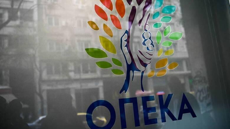 OΠEKA: Παρατείνεται η προθεσμία υποβολής αιτήσεων για τους δικαιούχους των ΛΑΕ