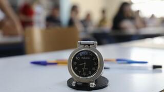 Πανελλήνιες 2021: Στα Νέα Ελληνικά εξετάζονται σήμερα οι υποψήφιοι των ΕΠΑΛ