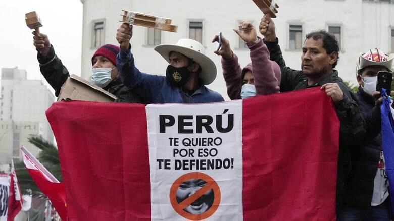 Περού: Εν αναμονή του εκλογικού αποτελέσματος - «Ηρεμία» ζητά ο ΟΗΕ