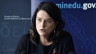 Πανελλήνιες 2021 – Κεραμέως: Κατεπείγουσα αγωγή κατά της ΑΔΕΔΥ για την αυριανή απεργία