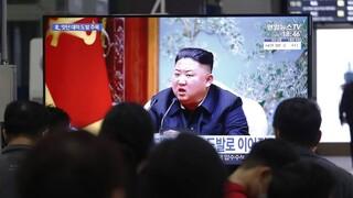 Βόρεια Κορέα: Ο Κιμ Γιονγκ Ουν χαρακτήρισε την K-pop «σατανικό καρκίνο»
