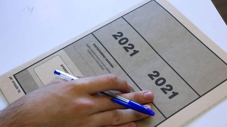 Πανελλήνιες 2021 - ΕΠΑΛ: Αυτά τα θέματα «έπεσαν» σήμερα στα Νέα Ελληνικά