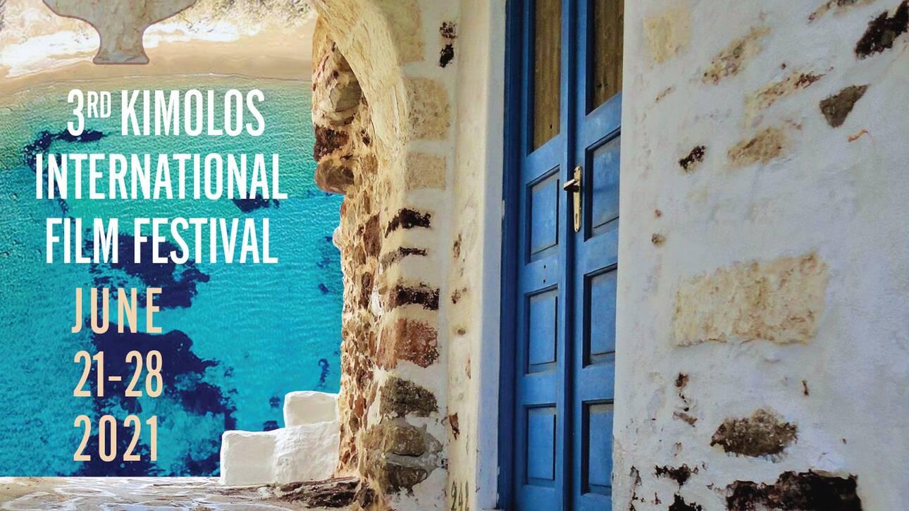Κινηματογραφικό Φεστιβάλ Κιμώλου: Σινεμά με φόντο τα νερά του Αιγαίου