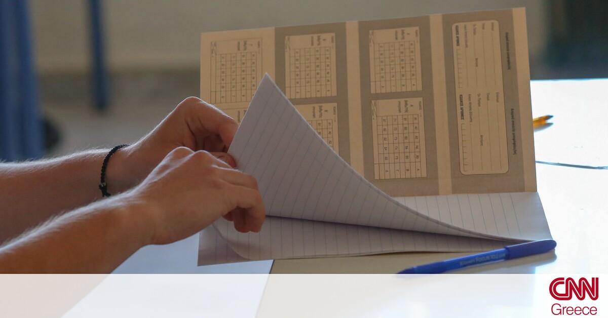 Πανελλήνιες 2021 – ΕΠΑΛ: Οι απαντήσεις στα θέματα της Νεοελληνικής Γλώσσας και Λογοτεχνίας