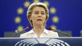 Φον ντερ Λάιεν: Ξεπέρασαν τα 300 εκατομμύρια οι εμβολιασμοί στην Ευρωπαϊκή Ένωση