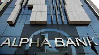 Εγκρίθηκε από την Γενική Συνέλευση της Alpha η αύξηση κεφαλαίου των 800 εκατ. ευρώ