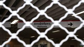 Ανατροπές στην αυριανή απεργία λόγω Πανελληνίων: Πώς θα κινηθούν τα Μέσα Μεταφοράς