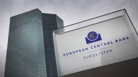 Πώς η ΕΚΤ θα απομακρύνει τους τραπεζίτες με «κακή φήμη»