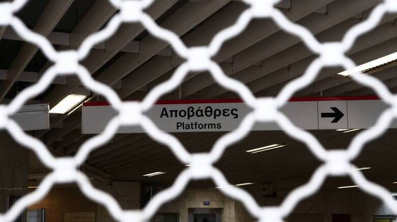 Απεργία: Πώς θα κινηθούν σήμερα τα Μέσα Μεταφοράς στην Αθήνα
