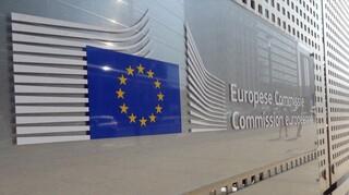 «Stop» από ΕΕ σε τράπεζες που είχαν μετάσχει σε καρτέλ - Αποκλείστηκαν από την έκδοση ευρωομολόγου