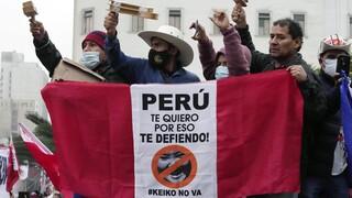 Περού - Προεδρικές εκλογές: «Θρίλερ» με 45.000 ψήφους – Καταγγελίες για νοθεία