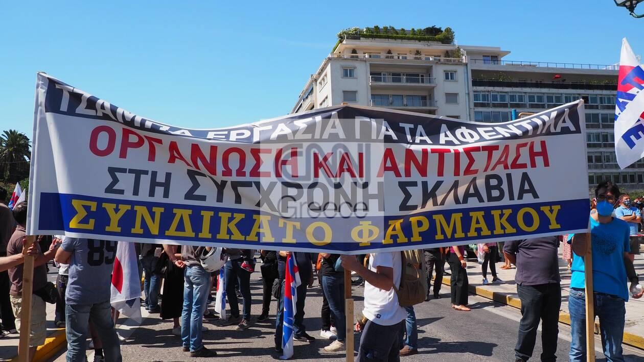 https://cdn.cnngreece.gr/media/news/2021/06/16/270303/photos/snapshot/ergasiako-1.jpg