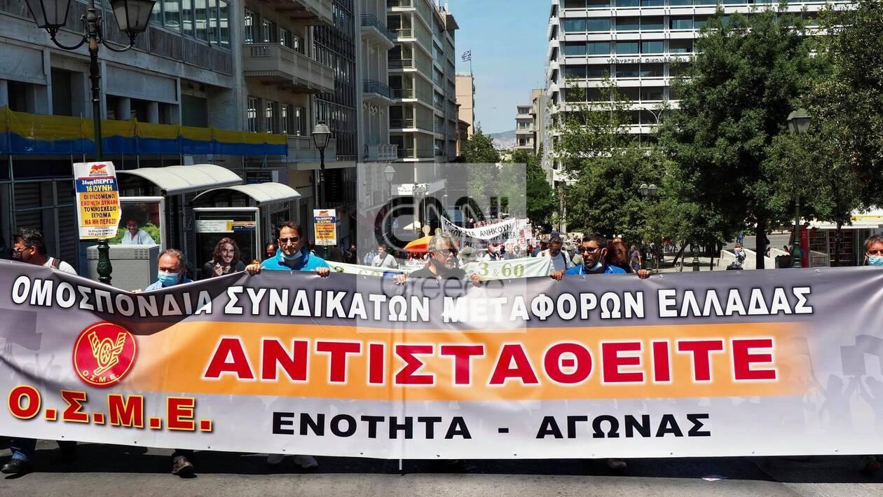 https://cdn.cnngreece.gr/media/news/2021/06/16/270303/photos/snapshot/ergasiako-didilotes-4.jpg