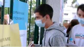 Πανελλήνιες 2021: Οι απαντήσεις στα θέματα της βιολογίας